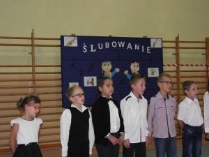 slubmuz1